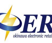 沖縄電気協同組合様ロゴ制作実績