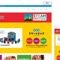 smartegg_japan_image